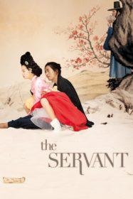The Servant (Bang-ja jeon) พลีรัก ลิขิตหัวใจ (2010)