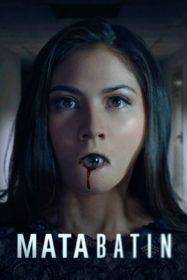 Mata Batin เปิดตาสาม สัมผัสสยอง (2017)