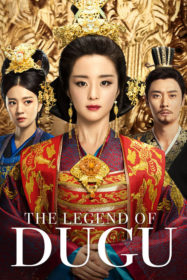 The Legend of Dugu (2018)